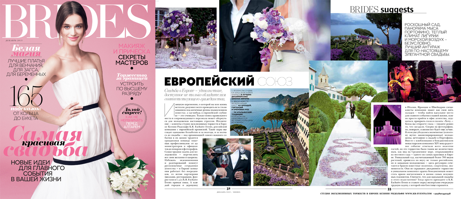 Yeah, our wedding is on Vogue Brides!